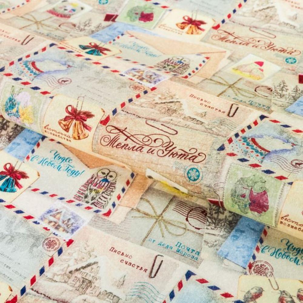 Бумага для упаковки на почте